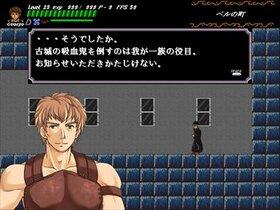 VampireBlaze3(ヴァンパイアブレイズ3) Game Screen Shot3