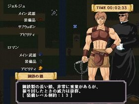 VampireBlaze3(ヴァンパイアブレイズ3) Game Screen Shot4