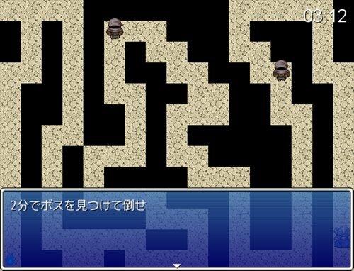 世界最高のクソゲー Game Screen Shot1