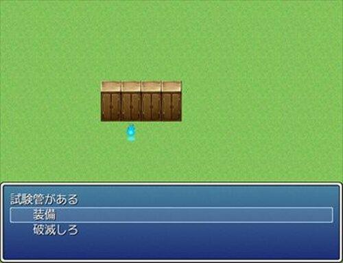 世界最高のクソゲー Game Screen Shot2
