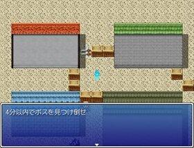 世界最高のクソゲー Game Screen Shot4