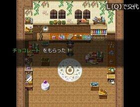 勇者のチョコレート大作戦 in 魔王城 Game Screen Shot3