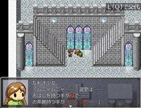 勇者のチョコレート大作戦 in 魔王城 Game Screen Shot4