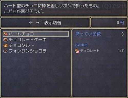 勇者のチョコレート大作戦 in 魔王城 Game Screen Shot5