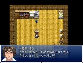 求職戦士・ゴッドジョブ Game Screen Shot2