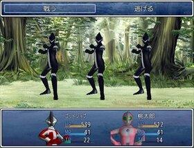 求職戦士・ゴッドジョブ Game Screen Shot3