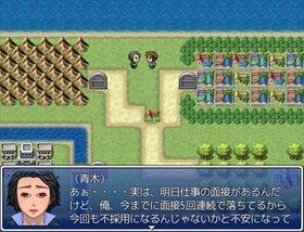 求職戦士・ゴッドジョブ Game Screen Shot4