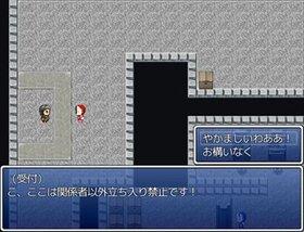 求職戦士・ゴッドジョブ Game Screen Shot5