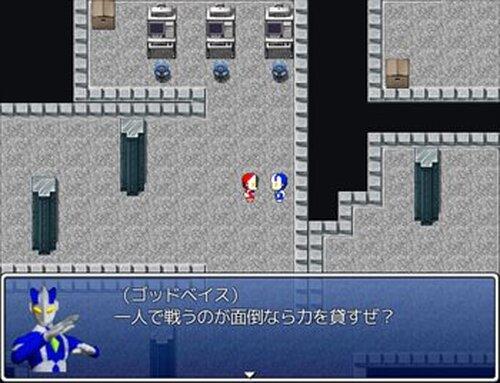 求職戦士・ゴッドジョブ Game Screen Shots