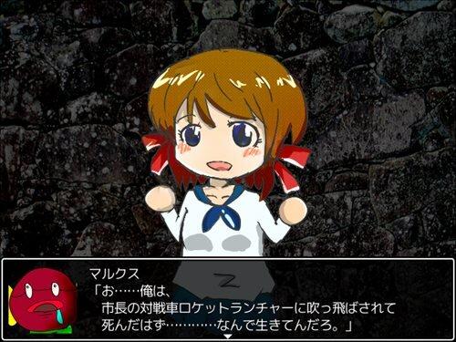 ままままままま ~マルクスのゆるゆる大冒険~ Game Screen Shot1