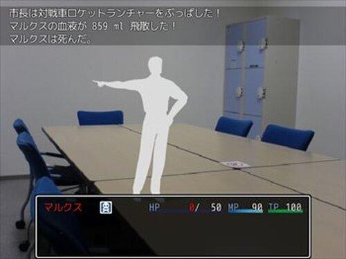 ままままままま ~マルクスのゆるゆる大冒険~ Game Screen Shot3