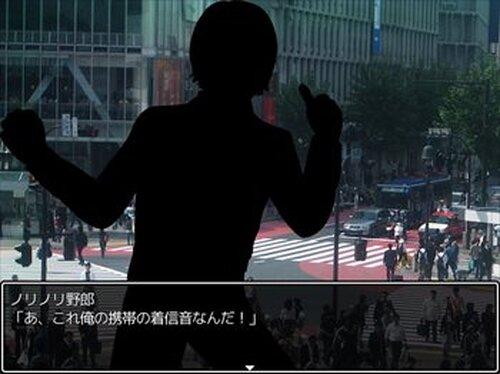 ままままままま ~マルクスのゆるゆる大冒険~ Game Screen Shot4
