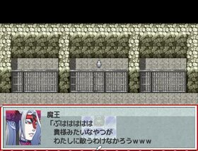 クソゲー2!! Game Screen Shot4
