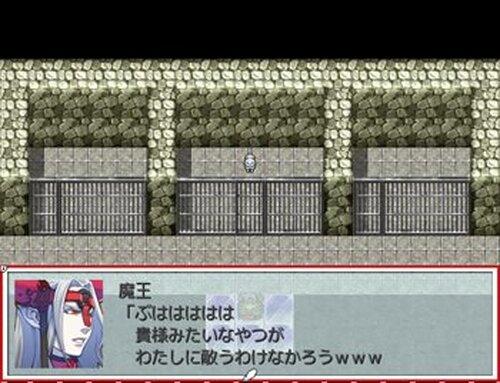 クソゲー2!! Game Screen Shot4