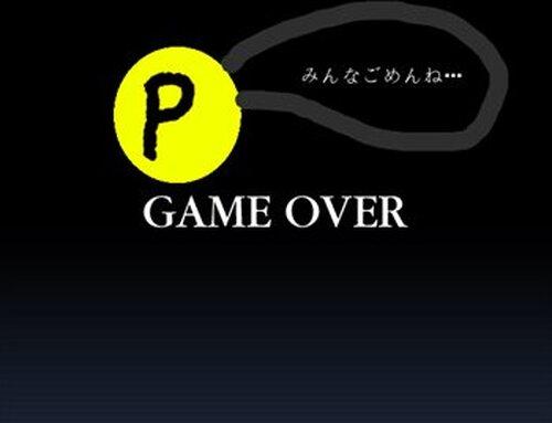 クソゲー2!! Game Screen Shot5
