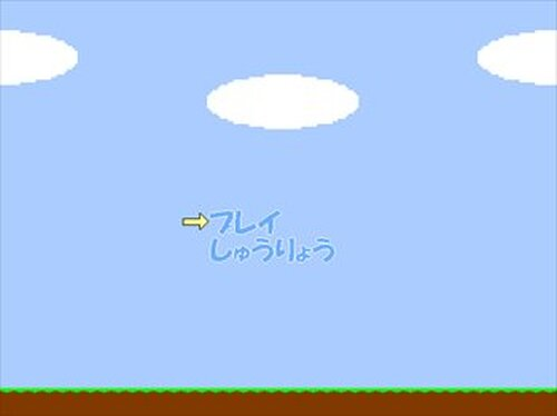 キノミー Game Screen Shot2