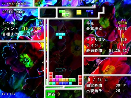Falling Down Game Screen Shot1