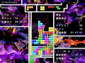 Falling Down Game Screen Shot3