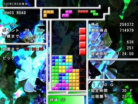 Falling Down Game Screen Shot4