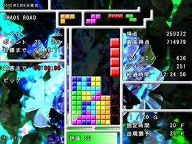 Falling Down Game Screen Shot4