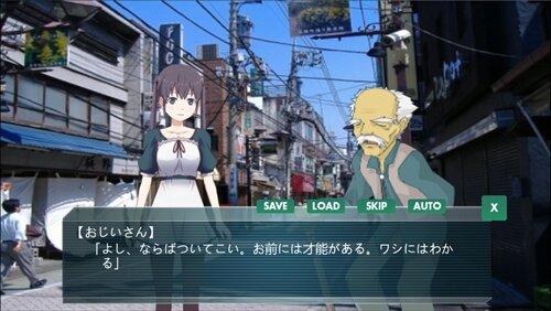 小梅とおじいさん Game Screen Shot1