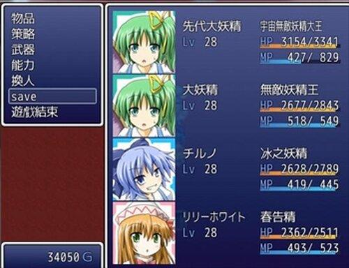 大妖精の冒険リメイク版 Game Screen Shot4