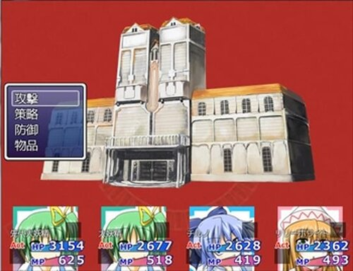 大妖精の冒険リメイク版 Game Screen Shots