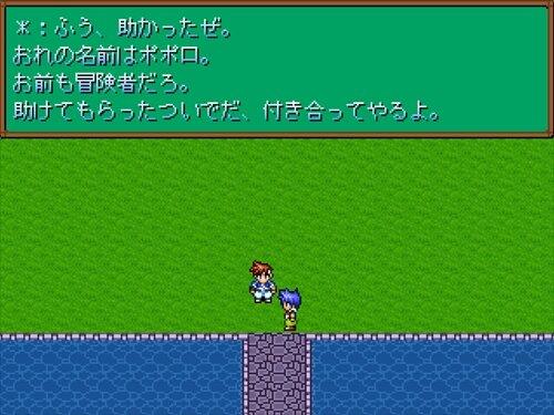 デビルリバイバル Game Screen Shot1