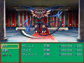 デビルリバイバル Game Screen Shot2
