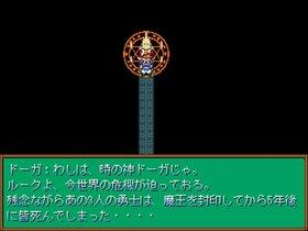 デビルリバイバル Game Screen Shot3