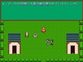 デビルリバイバル Game Screen Shot5