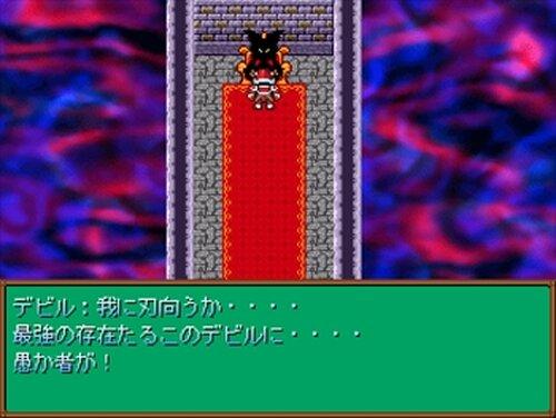 デビルリバイバル Game Screen Shots