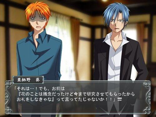 ある3人の男の話 Game Screen Shot1