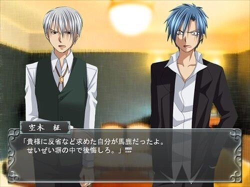 ある3人の男の話 Game Screen Shot2
