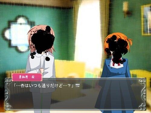 ある3人の男の話 Game Screen Shot4
