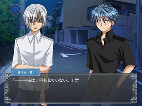 ある3人の男の話 Game Screen Shot5