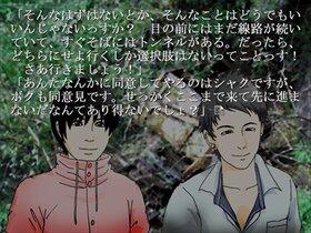 束縛スル里 Game Screen Shot3