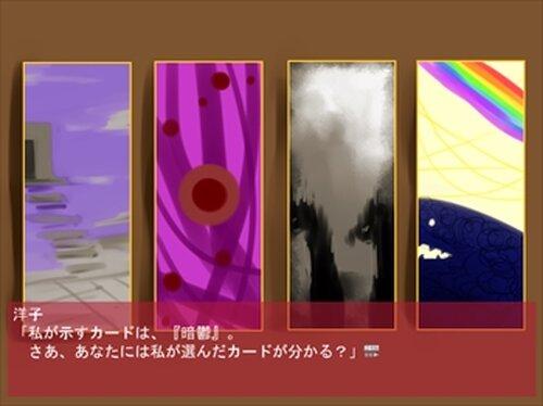 五つの部屋 Game Screen Shot3