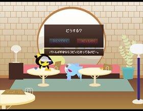 幻想放浪記~フォーチュン・ヒル~ Game Screen Shot2