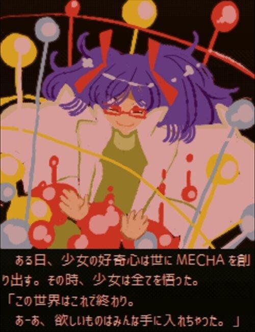 MECHA Ritz Game Screen Shot2