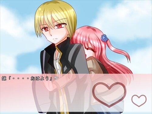 バレンタイン★エンド Game Screen Shot2