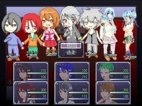 トレジャーハンター4差分 Game Screen Shot2