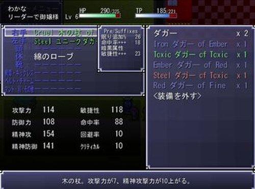 トレジャーハンター4差分 Game Screen Shot3