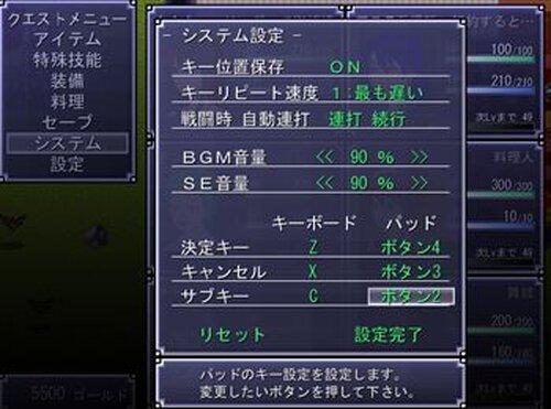 トレジャーハンター4差分 Game Screen Shot4