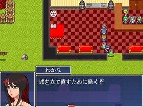 トレジャーハンター4差分 Game Screen Shot5