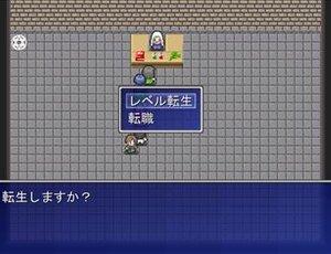 トレジャーハンター4差分 Game Screen Shot