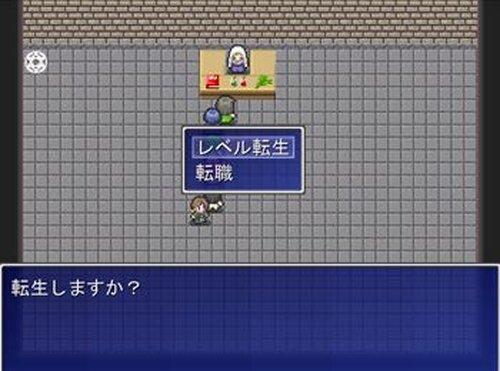 トレジャーハンター4差分 Game Screen Shots