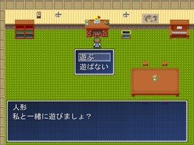 BETRAYER Game Screen Shot2