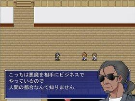 BETRAYER Game Screen Shot3
