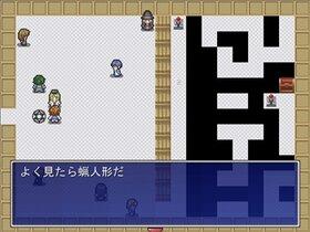 BETRAYER Game Screen Shot5